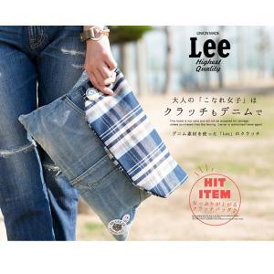 【Lee リー】チェック切替デニムクラッチバッグ LA0099