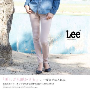【Lee リー】 WINTER JEGGINGS ジェギンス LL0330|jeansstation