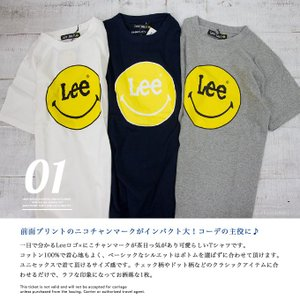 【Lee リー】 Lee × SMILEY PRINT TEE プリント Tシャツ LS7382-049|jeansstation|02