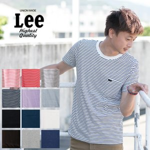 【Lee リー】1P 半袖ポケットTシャツ LT2000 /パックT/1枚入り/クルーネック/ポケT/無地/ボーダー/綿100%