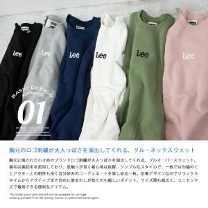 【 Lee リー 】ミニロゴ刺繍 クルーネックスウェット LT2402|jeansstation|02