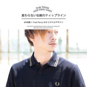【 FRED PERRY フレッドペリー 】TWIN TIPPED FRED PERRY SHIRT M12N|jeansstation|02