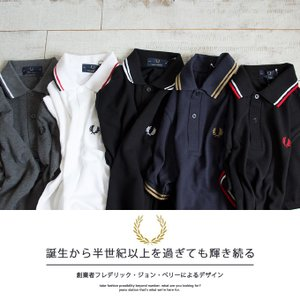 【 FRED PERRY フレッドペリー 】TWIN TIPPED FRED PERRY SHIRT M12N|jeansstation|03