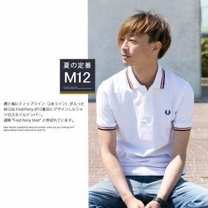 【 FRED PERRY フレッドペリー 】TWIN TIPPED FRED PERRY SHIRT M12N|jeansstation|04