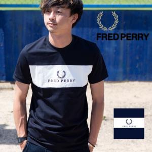 【FRED PERRY フレッドペリー】PANEL EMBROIDERED T-SHIRT パネル切替エンブレム TシャツM3581|jeansstation
