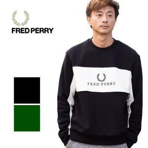 【FRED PERRY フレッドペリー】パネルパイプド クルーネック スウェット M4553|jeansstation