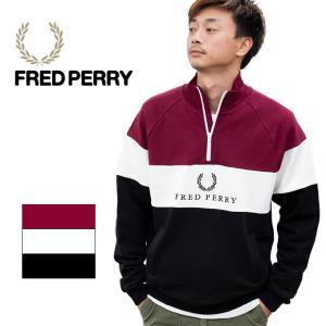 【FRED PERRY フレッドペリー】エンブロイデッド パネル ハーフジップスウェット M4564|jeansstation