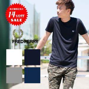 【FRED PERRY フレッドペリー】ワンポイントクルーネックTシャツ M6334|jeansstation