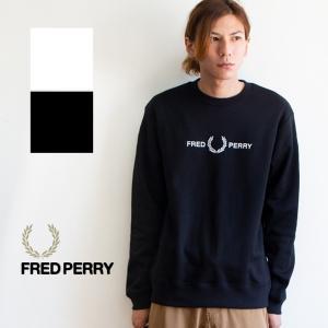 【 FRED PERRY フレッドペリー 】 GRAPHIC SWEATSHIRT グラフィック 刺繍ロゴ クルーネック スウェットシャツ M7521|jeansstation