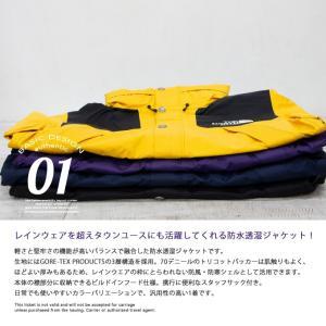 【THE NORTH FACE ザノースフェイス】Mountain Raintex Jacket men's メンズ マウンテンレインテックスジャケット NP11935 jeansstation 02