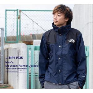 【THE NORTH FACE ザノースフェイス】Mountain Raintex Jacket men's メンズ マウンテンレインテックスジャケット NP11935 jeansstation 03