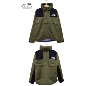 【THE NORTH FACE ザノースフェイス】Mountain Raintex Jacket men's メンズ マウンテンレインテックスジャケット NP11935 jeansstation 08