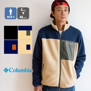 【 Columbia コロンビア 】 SUGAR DOME JACKET シュガー ドーム ジャケット PM1614|jeansstation