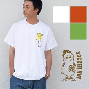 【SALE!!】【 SOCCER NUT サッカーナッツ 】出すよ! プリント S/S Tシャツ SNW103|jeansstation