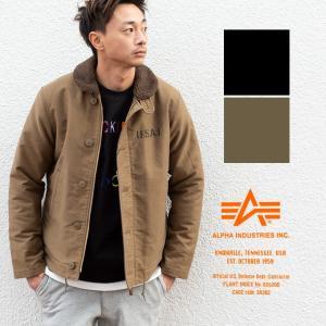 【ALPHA INDUSTRIES アルファインダストリーズ】N-1 デッキジャケット TA1336|jeansstation