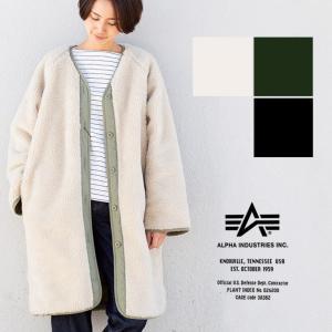 【ALPHA INDUSTRIES アルファインダストリーズ】ウィメンズ リバーシブル ボア ライナー コート TA7055|jeansstation