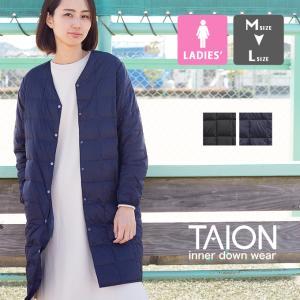【 TAION タイオン 】 Vネックロングダウンコート レディース V NECK LONG DOWN JACKET TAION-W101-LONG|jeansstation