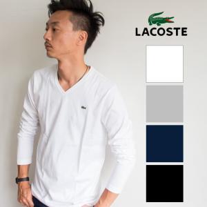 【LACOSTE ラコステ】Vネック L/S Tシャツ TH340E/TH340EL