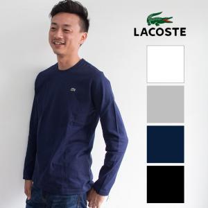 【LACOSTE ラコステ】クルーネック L/S カットソー TH350E/TH350EL