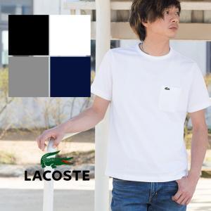 【LACOSTE ラコステ】ワンポイントポケットクルーS/S Tシャツ TH633EL