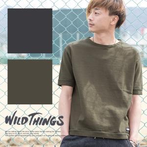 【WILDTHINGS ワイルドシングス】S/S スウェット シャツ WT17030S|jeansstation