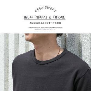 【WILDTHINGS ワイルドシングス】S/S スウェット シャツ WT17030S|jeansstation|02