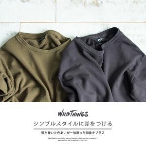 【WILDTHINGS ワイルドシングス】S/S スウェット シャツ WT17030S|jeansstation|03
