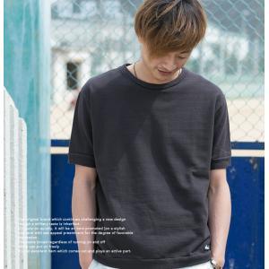 【WILDTHINGS ワイルドシングス】S/S スウェット シャツ WT17030S|jeansstation|06
