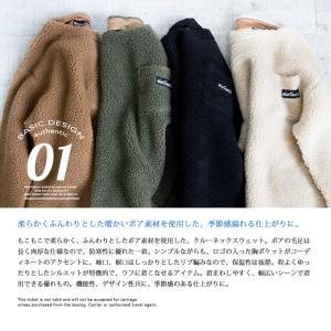 【 WILDTHINGS ワイルドシングス 】 FLUFFY BOA L/S CREW フラッフィー ボア クルーネックスウェット WT19121N|jeansstation|02