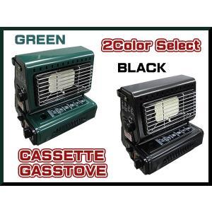 カセットガスストーブ カセットボンベ式 温度 角度調整付き アウトドア用