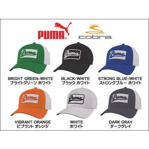 メンズ プーマ キャップ 帽子 908356 グリーンズキーパー キャップ USモデル|jecars