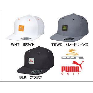 メンズ プーマ コブラ キャップ 帽子 909094 スネーク パッチ スナップバック USモデル|jecars