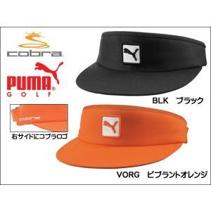 メンズ プーマ サンバイザー PMGO2108 キャット パッチ バイザー USモデル|jecars