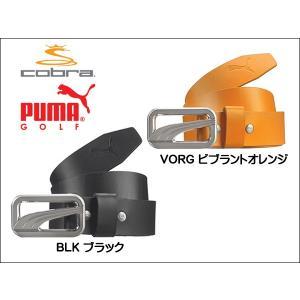 メンズ プーマ ベルト PMGO3039  フォームストライプ フィッテッド ベルト|jecars