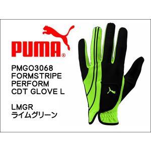 メンズ プーマ ゴルフグローブ 左手用(右利き) PMGO3068 フォームストライプ パフォーマンス CDT グローブ L サイズS|jecars