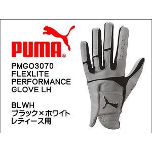 レディース プーマ ゴルフグローブ 左手用(右利き) PMGO3070 フレックスライト パフォーマンス グローブ LH|jecars