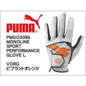 メンズ プーマ ゴルフグローブ 左手用(右利き) PMGO3086 モノライン スポーツ パフォーマンス オールウェザー シンセティック グローブ サイズS|jecars