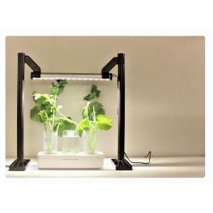 水耕栽培 室内育成 植物育成用LEDライトキット・【 AGLIGHT 】|jecom-online