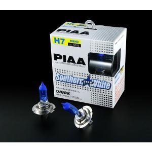 PIAA【H-513】SOUTHERN STAR WHITE 5100K ハロゲンバルブ H7|jecom-online