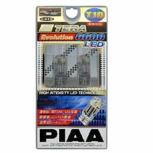 PIAA【H-519】超TERA EVOLUTION 6600 jecom-online