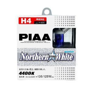PIAA【H-630】NORTHERN STAR WHITE 4400K ハロゲンバルブ H4|jecom-online