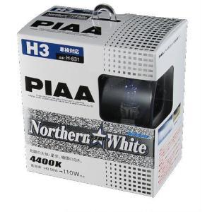 PIAA【H-631】NORTHERN STAR WHITE 4400K ハロゲンバルブ H3|jecom-online