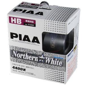 PIAA【H-634】NORTHERN STAR WHITE 4400K ハロゲンバルブ HB|jecom-online