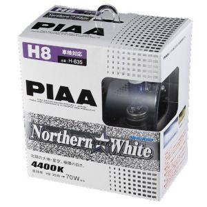 PIAA【H-635】NORTHERN STAR WHITE 4400K ハロゲンバルブ H8|jecom-online