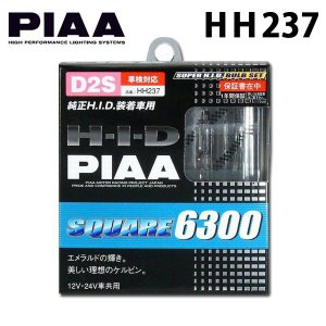 PIAA【HH237】HIDバルブ SQUARE6300 D2S 6300K 純正交換HIDバルブ|jecom-online