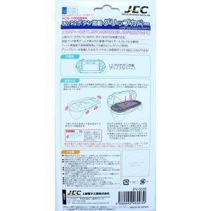 PSVita-1000型用 L2/R2ボタン搭載グリップカバー|jecom-online|06