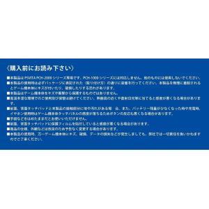 PSVita-2000型用 前面背面タッチパッド対応型L2/R2ボタン搭載グリップカバー|jecom-online|09