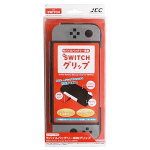 SWITCH用モバイルバッテリー収納グリップ|jecom-online