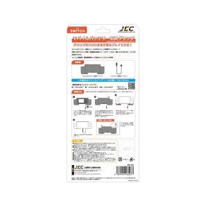 SWITCH用モバイルバッテリー収納グリップ|jecom-online|02