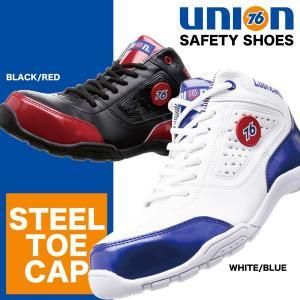 76 lubricants メンズ スニーカー 安全靴 鋼製先芯 カジュアル セブンティーンシックス 76-3017|jefferywest